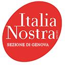 Italia Nostra Onlus - Logo